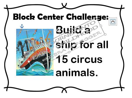 block center challenge