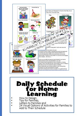 Learning at Home Daily Schedule journeyintoearlychildhood